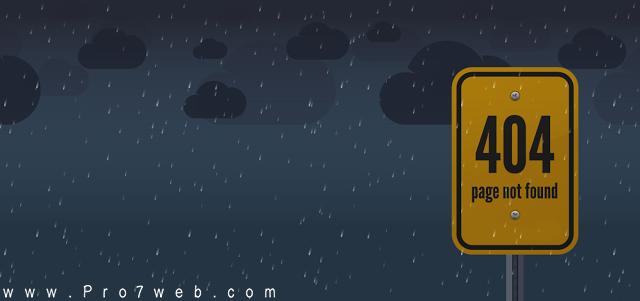 صفحة خطأ 404 أحترافية متحركة لقوالب بلوجر