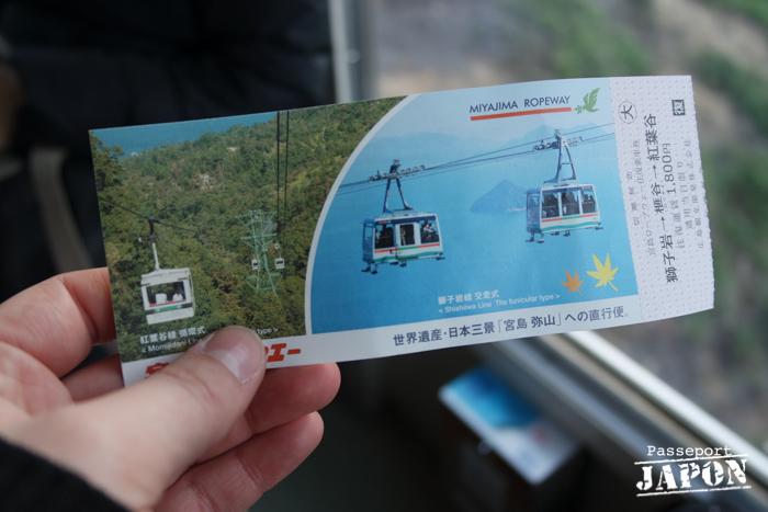 Billet de téléphérique pour le mont Misen, Miyajima, Hiroshima-ken