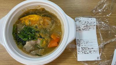 ベジ活スープ食 豚汁
