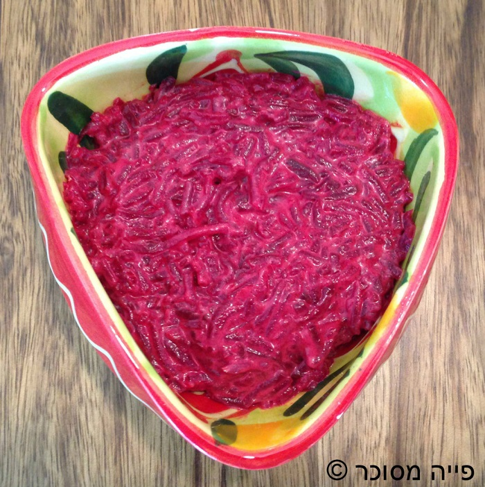 Pink Beetroot Salad