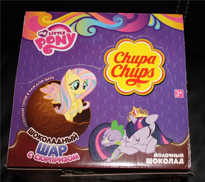 MLP Chupa Chups Chocolate Egg Figures Box