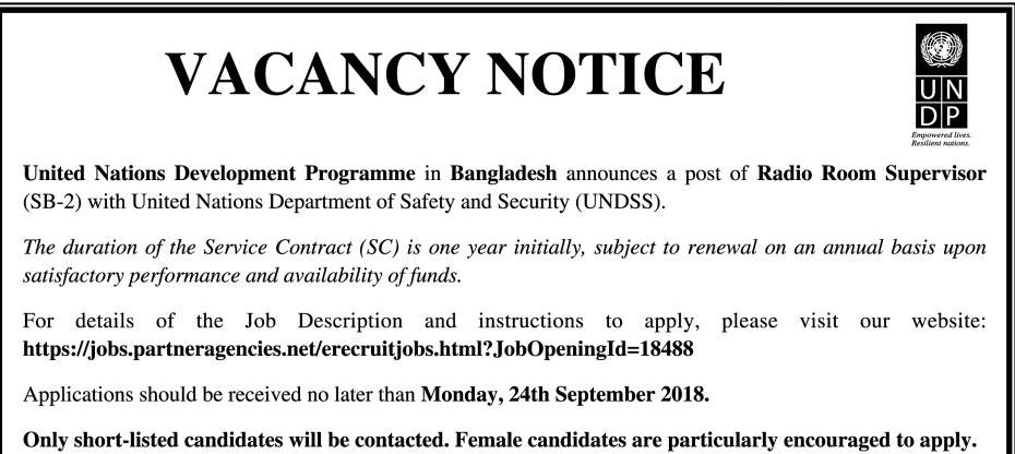 United Nations Development Programme (UNDP) Radio Room Supervisor job Circular 2018