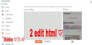 Edit html and search Head on pest css code