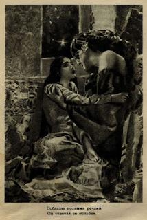 Иллюстрации Демон Лермонтова