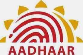Aadhaar Card Download in Meeseva E Aadhar Card Download