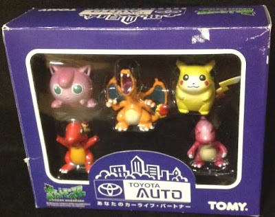 Charizard Pokemon figure Tomy Monster Collection Toyota Auto promotion figure set