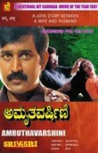 amruthavarshini kannada movie mp3 songs free download