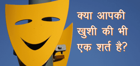 motivational hindi stories