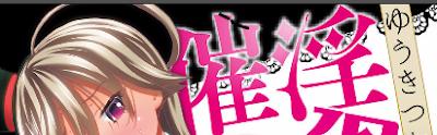 催淫倶楽部 〜俺が女体化して目茶苦茶中出しされちゃった件〜 2-3 raw zip dl