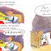 قصص فرنسية للاطفال jojo oiseau de nuit
