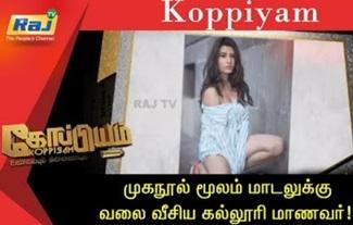 Koppiyam 18-10-2018 Unmaiyum Pinnaniyum | Raj Television