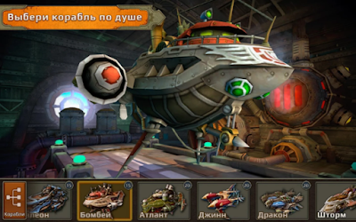 Sky to Fly: Battle Arena MOD APK,Sky to Fly: Battle Arena APK