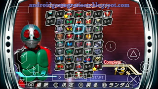 Kamen Rider Climax Heroes Fourze iso