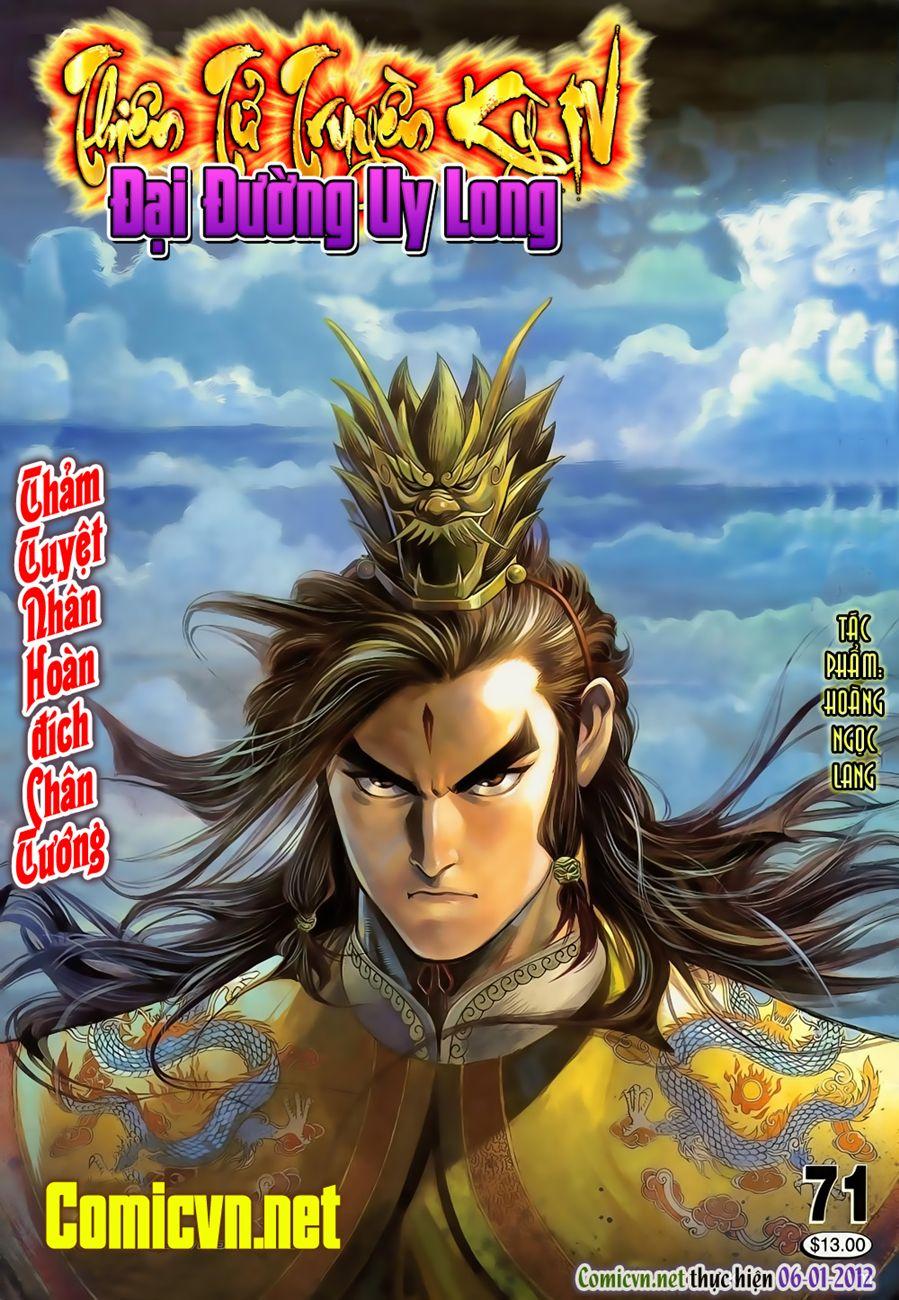 Đại Đường Uy Long chapter 71 trang 1