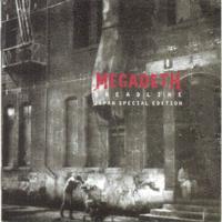 [2000] - Breadline [EP]