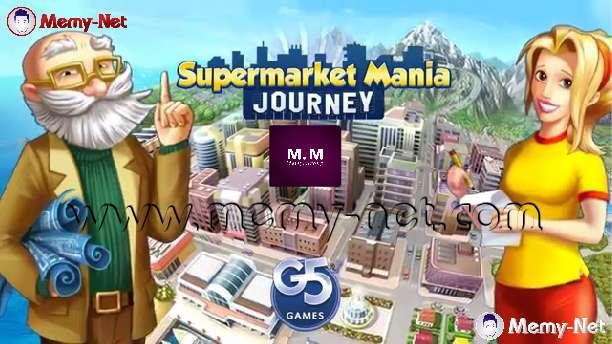 تحميل لعبة رحلة (Supermarket Mania) نسخة كاملة بدون اعلانات لهواتف اندرويد والايفون والويندوز فون