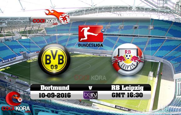 مشاهدة مباراة لايبزيغ وبروسيا دورتموند اليوم 10-9-2016 في الدوري الألماني