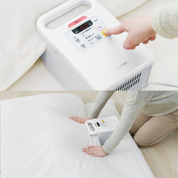 アイリスオーヤマ ふとん乾燥機 布団乾燥機 カラリエ FK-C1
