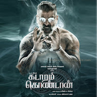 Kadaram Kondan Audio, Poster, Songs