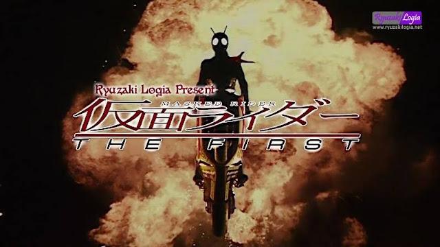 Ryuzaki Lovers