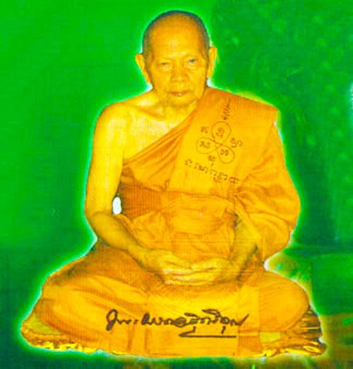 Mini Wealthy Takrut (富贵符管) With Monk's Robe (Kasa) 100th Year