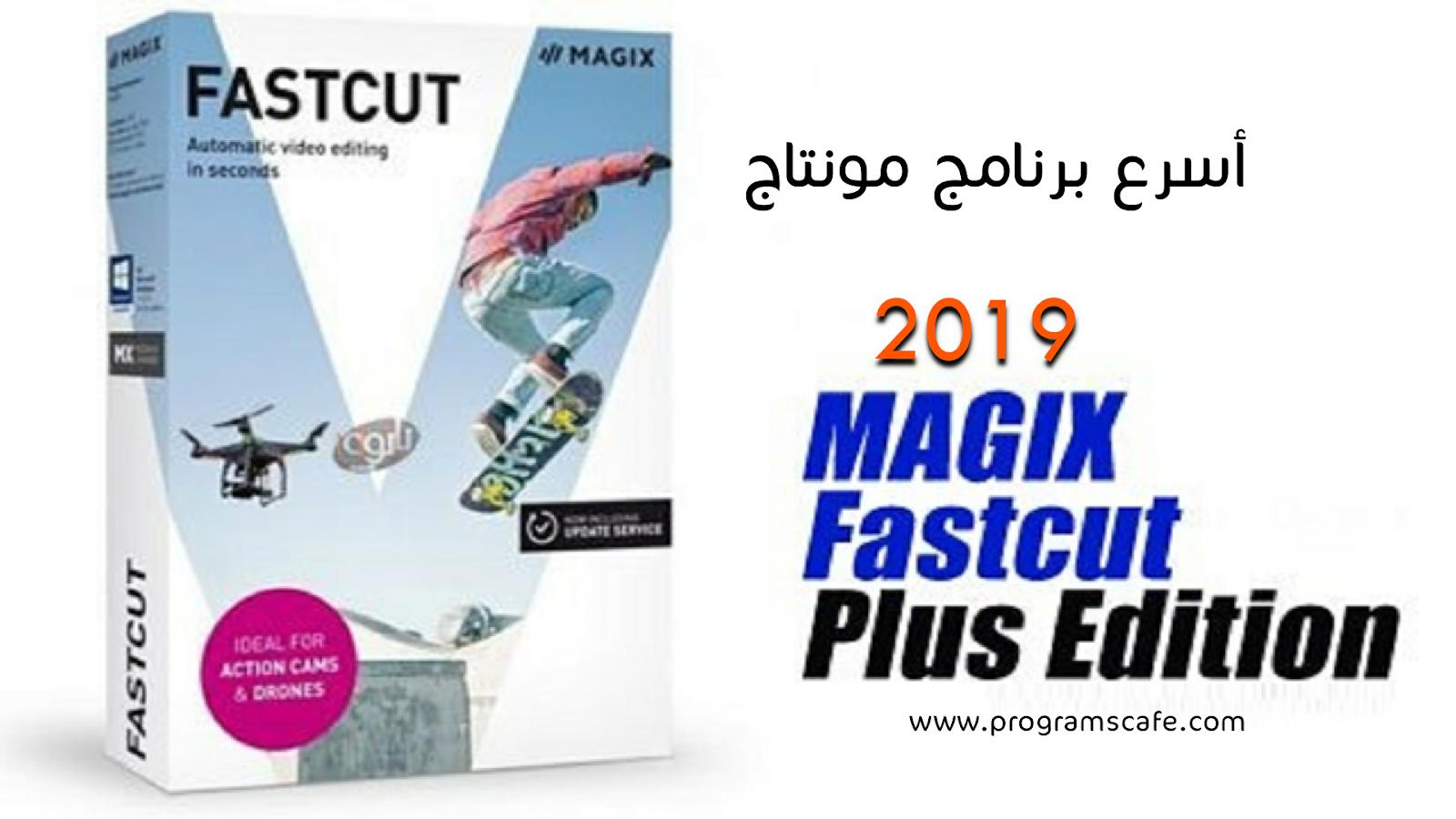 magix fastcut plus edition download