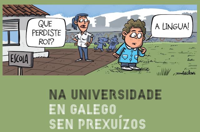 Carta Xeométrica: As viñetas sobre prexuízos do calendario da ANL da ...