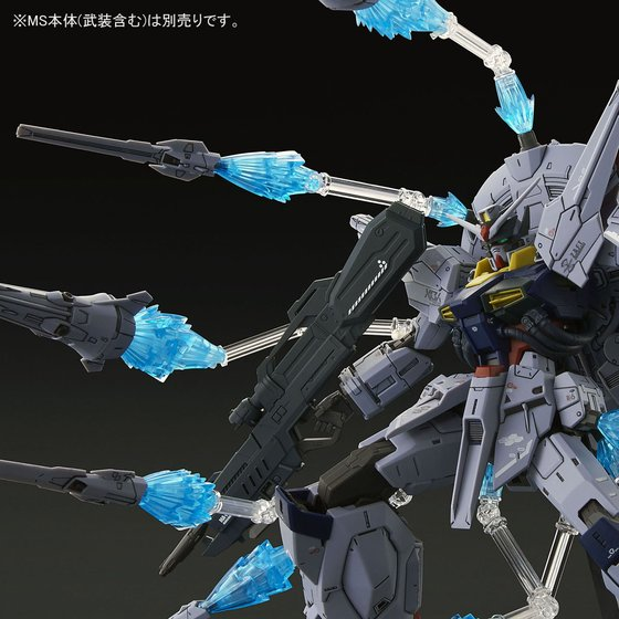 P-Bandai: MG 1/100 Providence Gundam DRAGOON Effect Parts