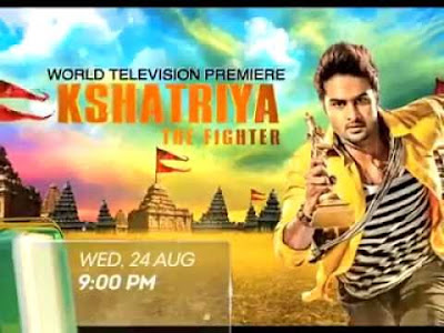 Kshatriya The Fighter 2016 Hindi Dubbed  300mb Download Now