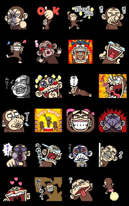 Funny Monkey Pop-Ups