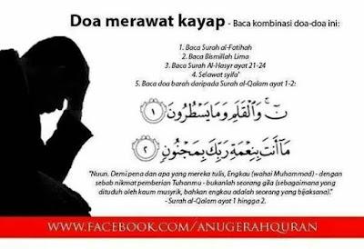Doa Untuk Merawat Penyakit Kayap