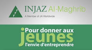 "Injaz Al-Maghrib et Attijariwafa bank lancent le ""Smart Start"""