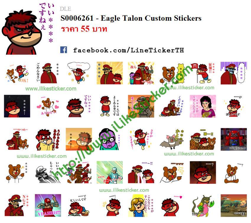 Eagle Talon Custom Stickers