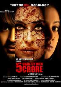 5 Ghantey Mien 5 Crore 300MB Hindi Full Movie Download Dvdrip