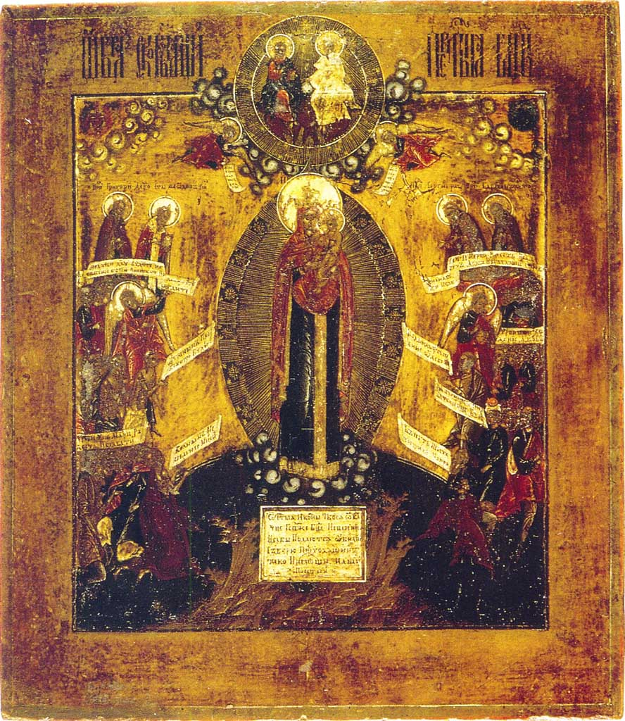 Joy of All Who Sorrow - Icon of the Mother of God: Description, History, Prayer 3