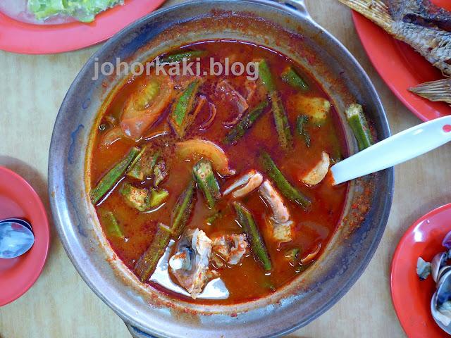 Jadi- Baru-Botak-Asam-Pedas-JB-Johor