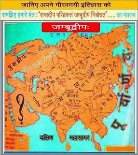 bharathakandam