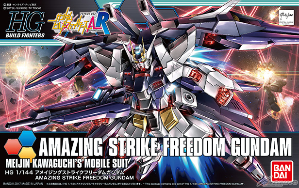 HGBF 1/144 Amazing Strike Freedom Gundam Box art
