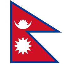 Nepal Dream League Soccer kit and logo