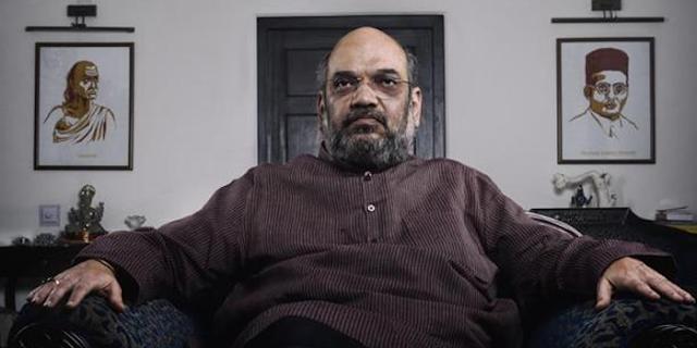 BHOPAL में अमित शाह को किराए के घर की तलाश | MP ELECTION NEWS