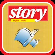 افضل تطبيقات قصص انجليزية مترجمة إلى اللغة العربية english stories افضل تطبيقات قصص انجليزية مترجمة قصص انجليزية مترجمة لتعليم الاطفال والكبار للمبتدئين