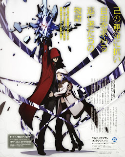 Guilty Crown: Lost Christmas - VietSub