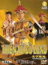 Xem Phim Thiên Tử Đồ Long 1994