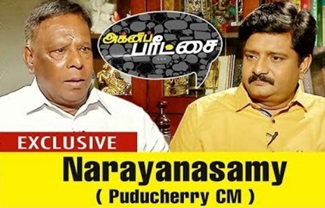 Agni Paritchai: Exclusive Interview With Puducherry CM Narayanasamy (Congress)
