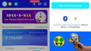 How To Earn Money For Playing Game | MiniJoy Application Review, MiniJoy, MiniJoy Application, Earn Money Online,