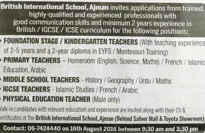 وظائف للمعلمين والمعلمات لكبرى المدارس بدولة الامارات لجميع التخصصات