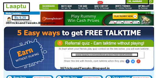 New Recharge Earning Site 2015