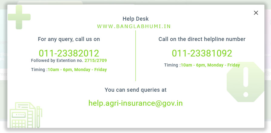 Helpline and Contact Number of Pradhan Mantri Fasal Bima Yojana West Bengal