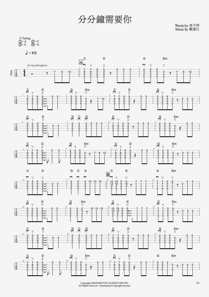 C chord ukulele c chord hexwebz Images