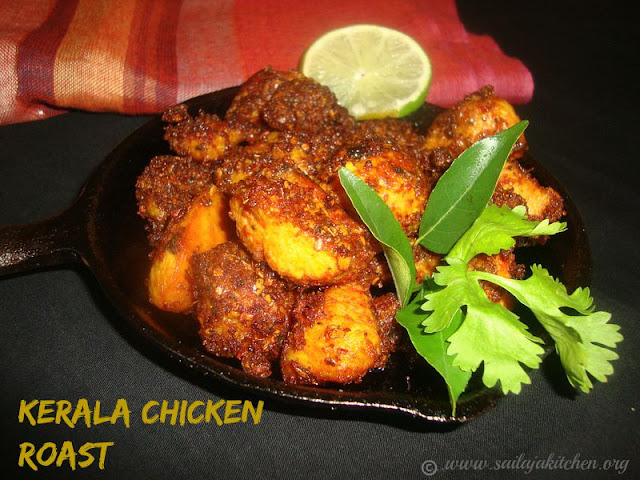 images of Kerala Chicken Roast Recipe / Chicken Roast Recipe / Chicken Dry Roast Recipe